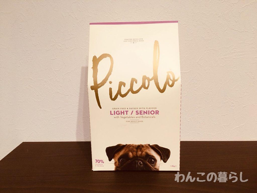 ピッコロドッグフードの紙箱